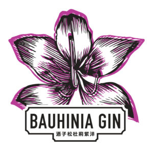 Bauhinia Gin